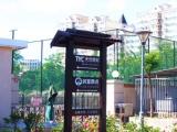 北京朝阳区哪里可以学习西点烘焙,北京西点哪家培训班好