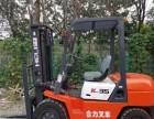 蚌埠合力杭州三吨四吨六吨叉车总代理商经销处电话