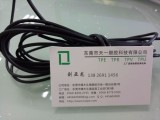 耳机线TPE料 数据线TPE料 电源线TPE