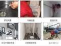 清华大学最低价疏通下水道处理管道返臭味疏通马桶蹲坑打捞手机