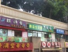 九龙坡区盈利养生美容馆转让个人