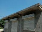 焦村一中北1000米 小型仓库 120平米