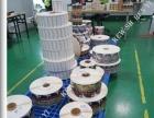 上海多层不干胶标签印刷折页标签印刷 宝山标签厂