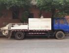 南平浦城混凝土罐车租赁