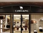 美国骆驼皮具招商加盟 箱包 投资金额 1-5万元