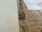 专业瓷砖美缝墙布收边