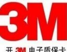 连云港3M雷朋专业汽车贴膜 飞歌DVD导航批发