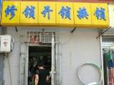 天津市津南区开锁换锁服务
