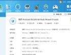 惠24核心 64g内存 显卡4G 硬盘256g固态 低价出售