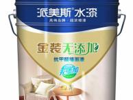 上海知名可靠的水性涂料代理商费用便宜