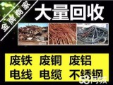 高价回收工厂废品废铜废铁不锈钢整厂回收工厂设备等