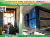 重庆工业油烟净化设备