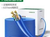 云南昆明弱電系統網絡工程網線水晶頭網絡面板模塊配線理線架