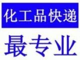 江西南昌进贤化妆品国际快递FEDEX食品药品化工品国际快递