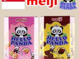 超市明治牌 熊猫双重巧克力夹心饼干盒装260g新加坡进口儿童零食