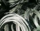 玉龙县高价上门回收各种废铜,废铁,铝合金等