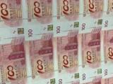 哈尔滨回收纪念币,老纸币,哈尔滨回收连体钞纪念钞,回收钱币