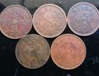 钱币瓷器藏品鉴定古玩出手快速交易