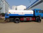 珠海东风15吨洒水车厂家直销价格