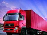 上海长宁区到舟山货物运输联系方式