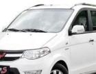 五菱宏光S2014款 1.5 手动 标准型7-8座 轿车 商务车