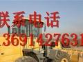 二手50装载机出售:15年临工lg953n二手50铲车