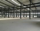(出租) 全新钢构厂房出租有航吊 可分租至1500