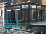 北京昌平南口定做断桥铝窗户价格防盗窗安装围栏防盗门