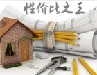 新房装修旧房翻新,超级便宜超级有保障比装修公司省50%