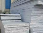 邯郸志海彩板钢构有限公司