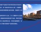 涿州工业厂房 50年大产权 可注册环评