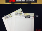 欧洲认证【3M新雪丽保温棉】 纺织填充物