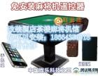 明宏系列新上市柒代遥控麻将机 融合全国各地玩法 操作简便