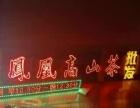 广告牌发光字LED灯箱制作