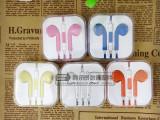 适用于苹果iphone4S/5耳机 彩色线控手机耳机 带麦线控篮