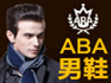 ABA男鞋加盟