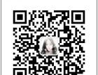 江岸工商执照代办变更法人股份股权财务会计外包做账公司增资审计