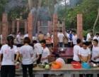 松山湖团建农家乐体验农家柴火做饭一日游