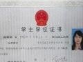 2015年武汉理工大学成人高考招生简章