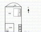 金星立交片区爱尚精装1房1100元/月30平看房方便