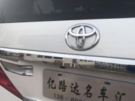 丰田埃尔法2013款 埃尔法 3.5 自动 尊贵版(进口) 亿路