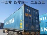 大窑湾二手集装箱 集装箱改装出售维修