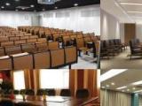 酒店会议厅教室出租、培训场地租赁剧院出租