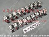 金丰冲床气动泵,干式离合器刹车摩擦片 选东永源专业