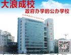 龙华新区电焊培训学校