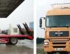 北京到天津物流专线 整车零担 专业物流公司 货运公司