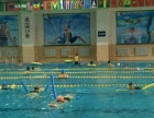 富腾游泳健身中心