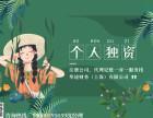 上海闵行区七宝注册公司工商迁出