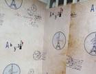 全东莞市接单专业贴墙纸,墙布,壁画,玻璃纸等
