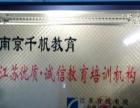 小学生暑假托管班的前景如何(南京千帆教育汇景路)
